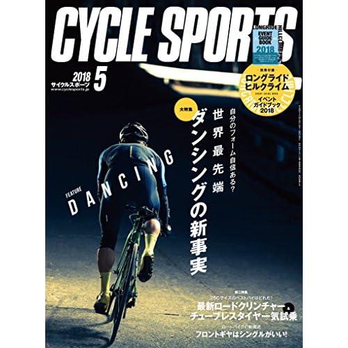 CYCLE SPORTS 2018年5月号 画像