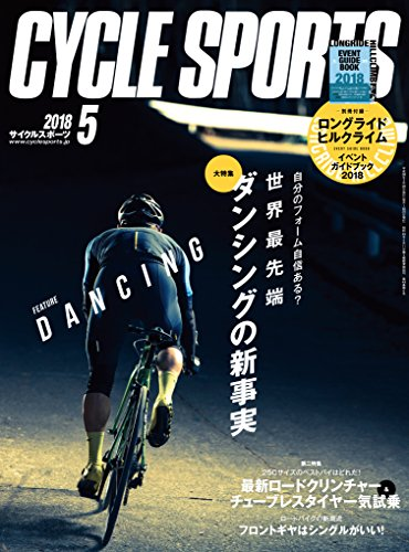 CYCLE SPORTS 2018年5月号 画像 A