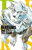 BEASTARS ビースターズ コミック 1-17巻セット