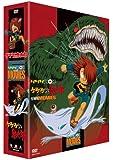 ゲゲゲの鬼太郎 劇場版DVD-BOX ゲゲゲBOX THE MOVIES【初回生産限定】