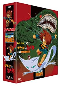 Gegege No Kitaro: Gegege Box the Movie(J) [DVD] (2007) (japan import)
