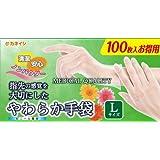 やわらか手袋 ビニール素材 Lサイズ 100枚入