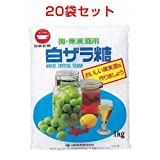 White Zara sugar (for plum fruit liquor) (1kg) 20 bags set