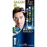 サロンドプロ EXメンズヘアマニキュア ( 白髪用 ) 7 < ナチュラルブラック >×3個セット (4904651182947)
