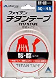 Phiten Titan Tape Roll 50mm x 4.5m by Phiten