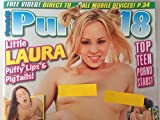 PURELY 18 Adult Magazine #35