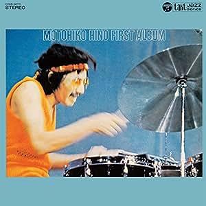 Motohiko Hino - First Album