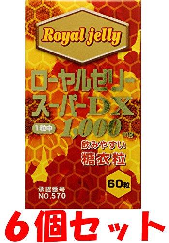 ローヤルゼリースーパーDX1000 60粒×6個セット B00LE3I44Q