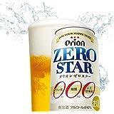 オリオンビール ゼロスター 350ml×24缶(1ケース)