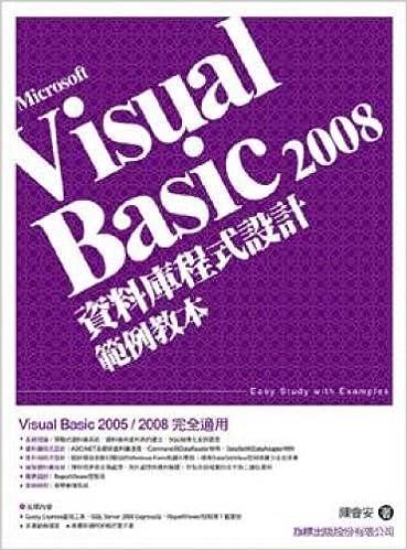 Microsoft Visual Basic 2008 textbook database programming