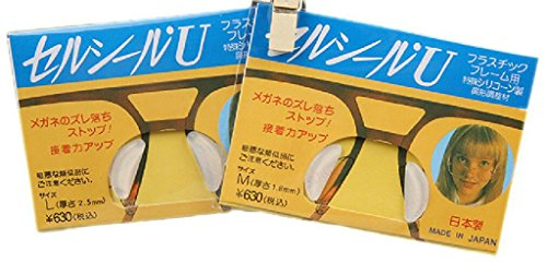 Deding Anti-slip Japanese Silicone Nose Pads Tr-90 Glasses Optical Eyewear Nose - Frames Japanese Optical