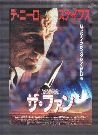 Amazon.co.jp: 映画チラシ 「ザ...