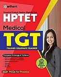 HPTET Himachal Pradesh Teacher Eligibility Test for Medical TGT