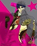 JoJo No Kimyo Na Boken 1 (JoJo's Bizarre Adventure, Vol. 1) [Blu-ray]