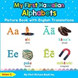 My First Hawaiian Alphabets Picture Book with