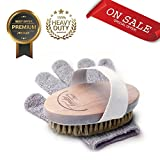 #5: Tender Pearl Dry Body Brush: Wooden Soft Brush with Gloves for Wet and Dry Wash, 100% Natural, Cruelty-Free