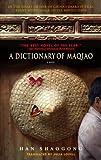 A Dictionary of Maqiao, Han Shaogong, 0385339356