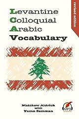 Levantine Colloquial Arabic Vocabulary Paperback