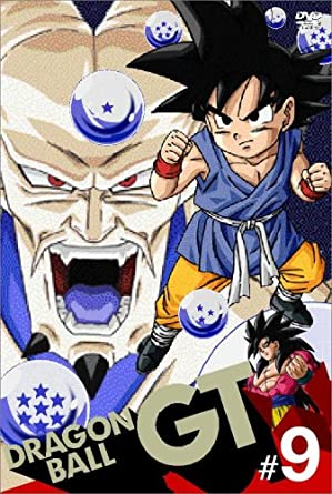 amazon dragon ball gt 9 dvd アニメ