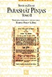 The Zohar, Philip S. Berg, 0924457805