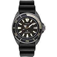 Prospex Samurai Black Ion Automatic Dive Watch with Black Silicone Strap 200 m SRPB55