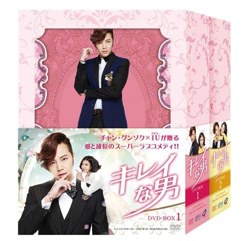 [DVD]キレイな男 DVD-BOX1(5枚組:本編4枚+特典DISC1枚)