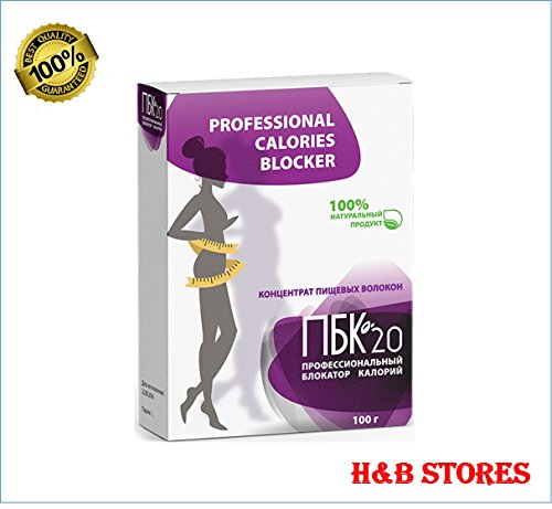 Calorie Blocker (PCB 20 PROFESSIONAL CALORIES BLOCKER)