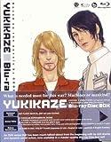Battle Fairy Yukikaze [Blu-ray]
