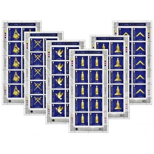 300 Years of Freemasons CTO Sheet Set by Isle of Man Post Office