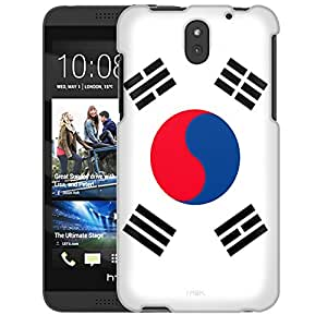 HTC Desire 610 Case, Slim Snap On Cover South Korea Flag Case