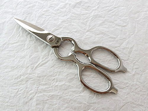 KIYOTSUNA,''Chef Kitchen Mirror'' ALL Stainless Forged,Food Scissors 200mm/7.9''