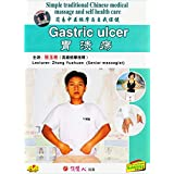Simple traditional Chinese medical massage and self health care - Gastric Ulcer by Zhang Yushuan DVD