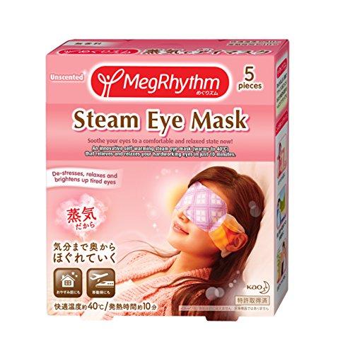 Eye Mask Makeup - 4