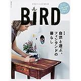 BIRD 2014年Vol.8 小さい表紙画像