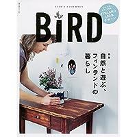 BIRD 表紙画像