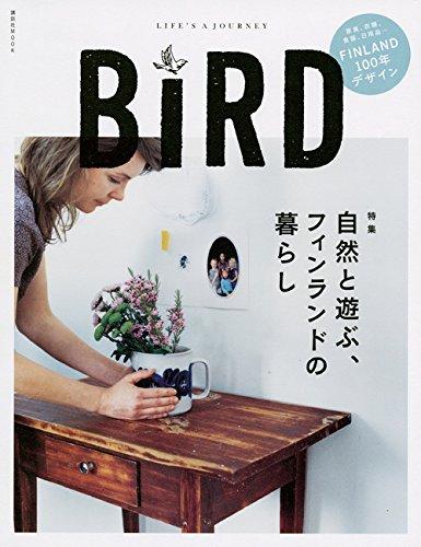 BIRD 最新号 表紙画像