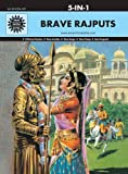 Brave Rajputs: 5 in 1 (Amar Chitra Katha)