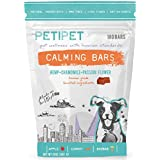Dog Calming Bars- all Natural 180 Bars Human Grade Pet Anxiety Relief Treats with Hemp, Chamomile, Passion Flower, Vegetables and Fruits - Calm Food Chews Anti Stress Relaxing Supplements by Petipet