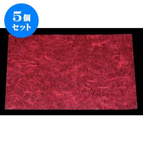 5個セット ジェルマット COL.4朱 [39 x 26.4cm] EVA紙 (7-145-4) 料亭 旅館 和食器 飲食店 業務用   B01LWJEF9H