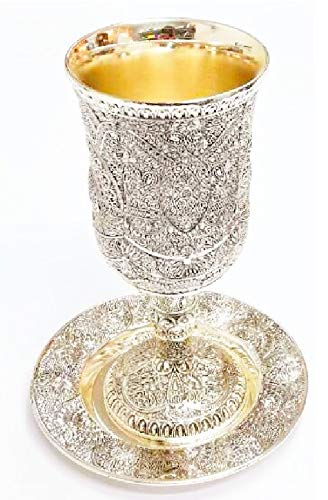 - Silver Plated Shabbat Kiddush Filigree wine Metal Cup with Base and Tray