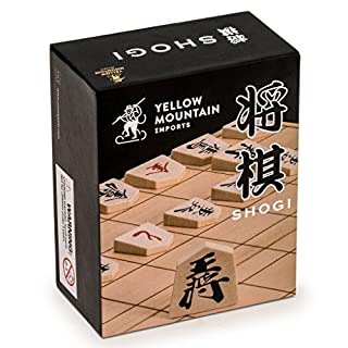 Yellow Mountain Imports Wooden Shogi Japanese Chess Game Traditional Koma Playing Pieces Set
