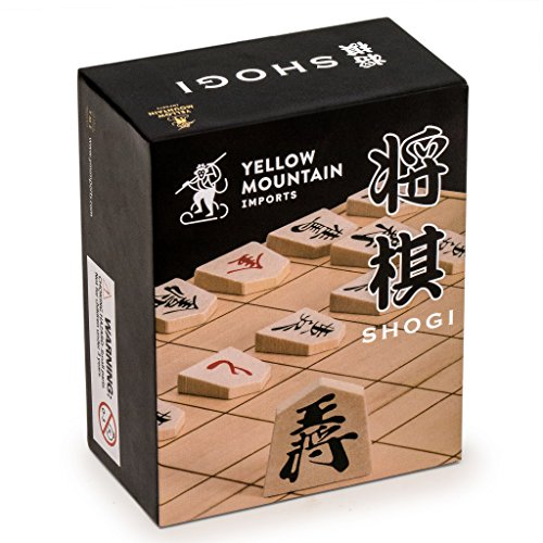 Japanese Chess - 3