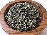 Organic Holy Basil Leaf Rama Dried ~ 1 Ounce Bag ~ Ocimum sanctum