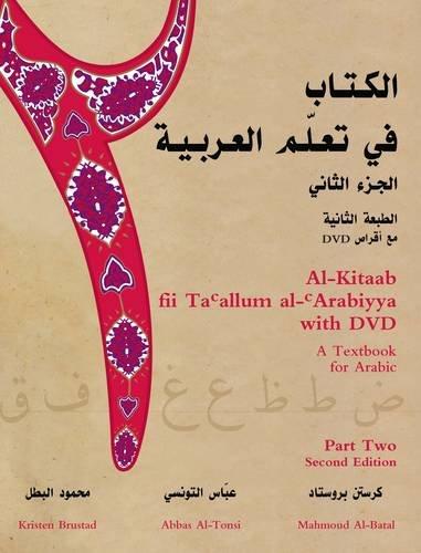 Al Kitaab...Text.F/Arabic,Pt.2 W/3 Dvds