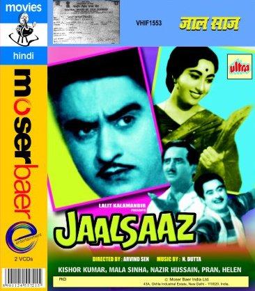 Saaz English Full Movie Download