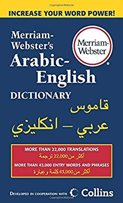 Merriam-Webster's Arabic-English Dictionary, newest edition