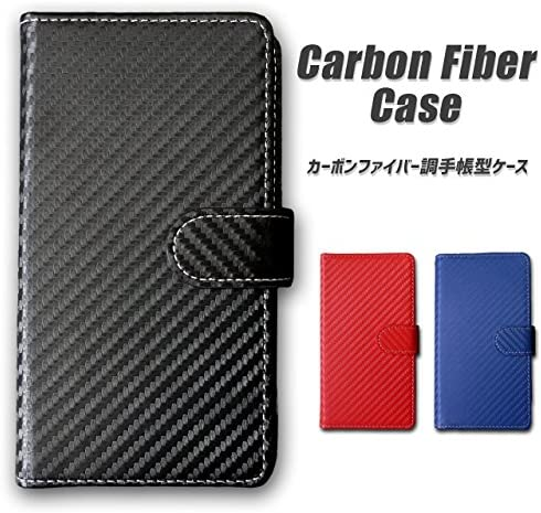 F-01J ARROWS NX カーボンファイバー 手帳型 ケース カバー 【内側黒TPU】 f01jケース f01jカバー f
