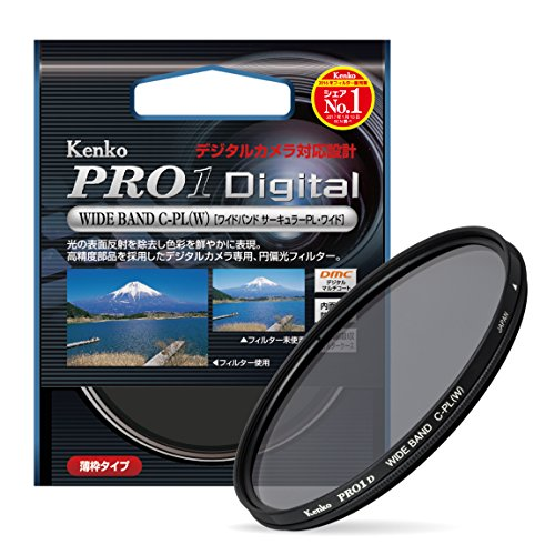 (Kenko 49mm PRO1D C-PL Wideband Digital-Multi-Coated Slim Frame Camera Lens Filters)