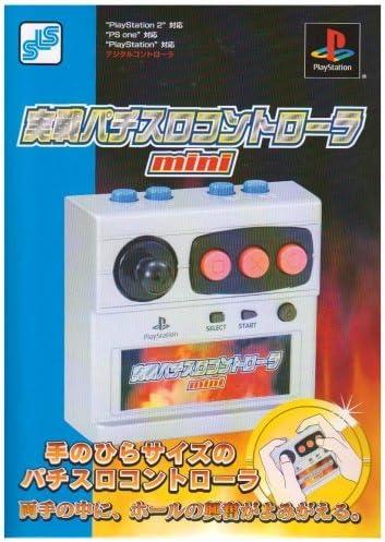 実戦パチスロコントローラ mini