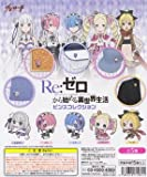 Re:Life In A Different World From Zero: Pins Collection Ram (single)